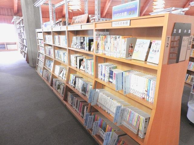 10代の本棚